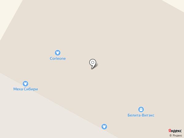 Дизайн-студия одежды Анастасии Крецул на карте Ноябрьска