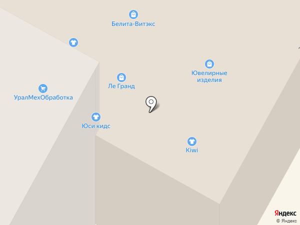 Ле Гранд на карте Ноябрьска