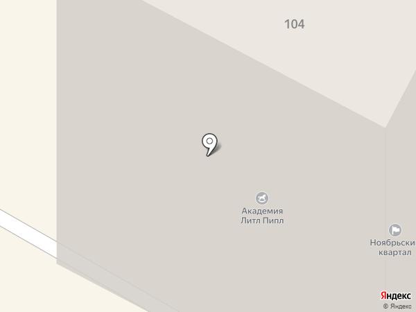 Ломбард Северный на карте Ноябрьска