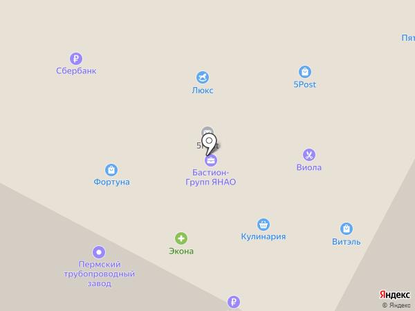 Мастерская по ремонту одежды на ул. Владимира Высоцкого на карте Ноябрьска