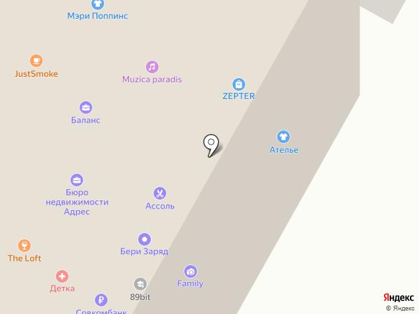 Ассоль на карте Ноябрьска