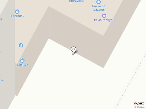 Магазин овощей и фруктов на карте Ноябрьска