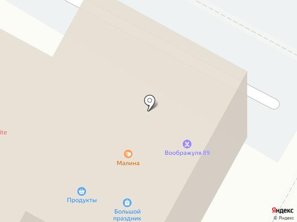 БОЛЬШОЙ ПРАЗДНИК на карте Ноябрьска