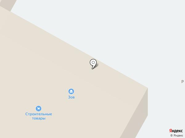 Ремонтир на карте Ноябрьска