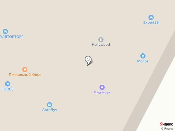 Мир моек KARCHER на карте Ноябрьска