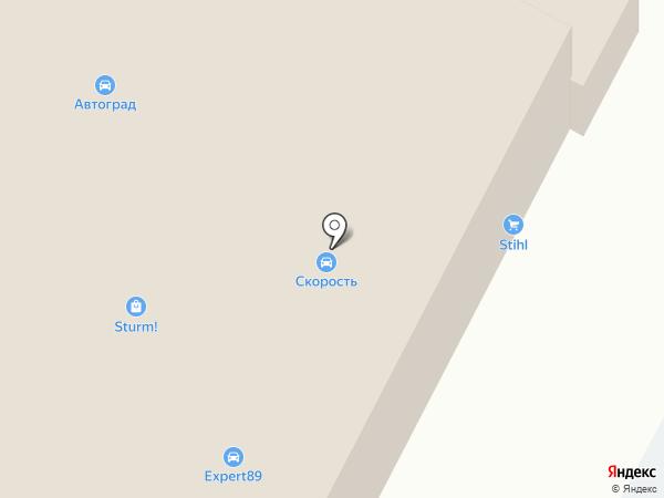 Автозапчасти & Инструмент на карте Ноябрьска
