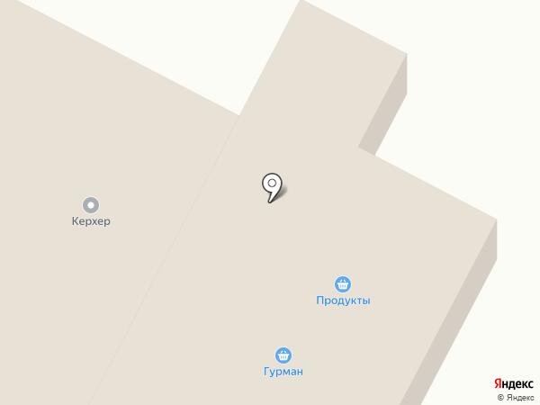 BREND на карте Ноябрьска