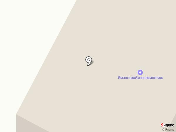 Ямалстройэнергомонтаж на карте Ноябрьска