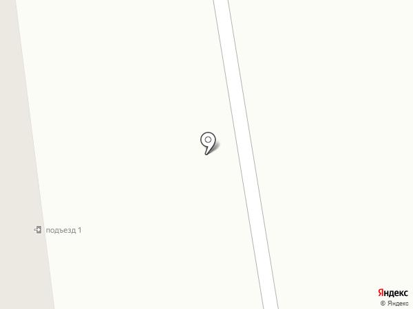 Руслан на карте Высокого