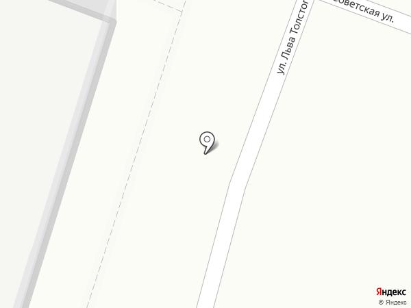 Софи на карте Высокого