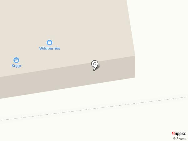 Ателье на карте Высокого