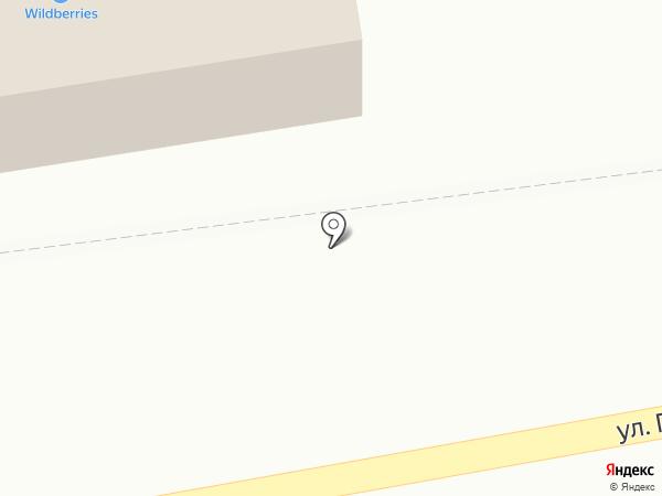 Кедр на карте Высокого