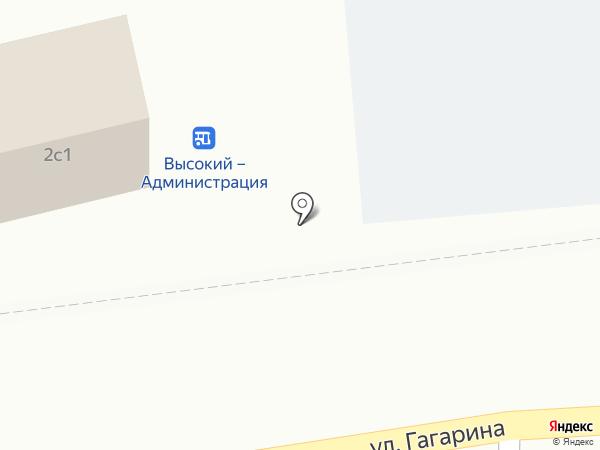 Продукты Ермолино на карте Высокого