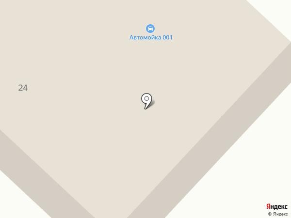 Барин на карте Мегиона