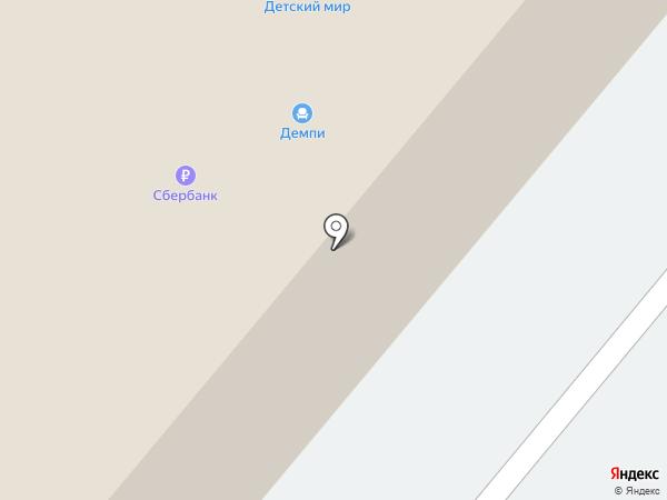 Демпи на карте Мегиона