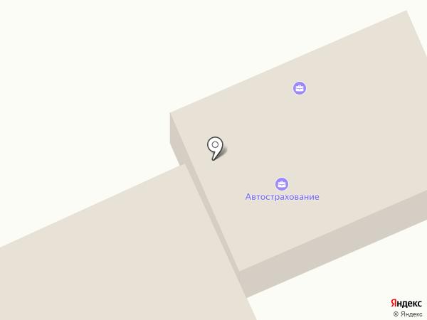 Центр автострахования и оформления купли-продажи автомобилей на карте Мегиона