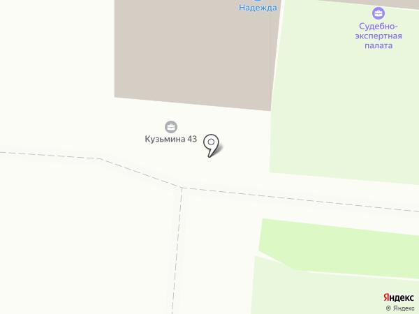 Юридический центр помощи на карте Мегиона