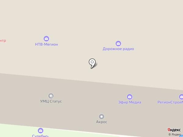Судебно-экспертная палата на карте Мегиона