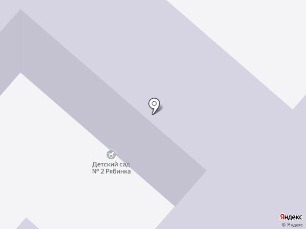 Детский сад №2 на карте Мегиона