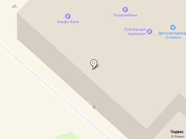 Арт Холл на карте Мегиона
