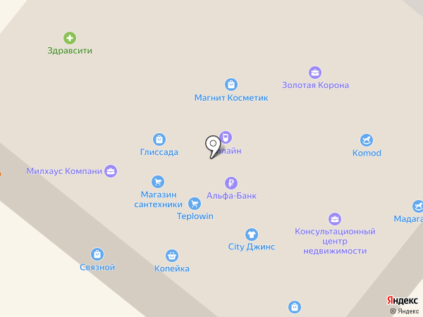 Магазин игрушек на карте Мегиона