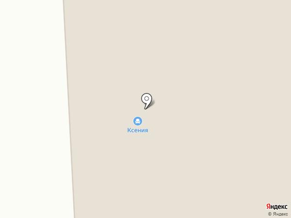 Ксения на карте Мегиона