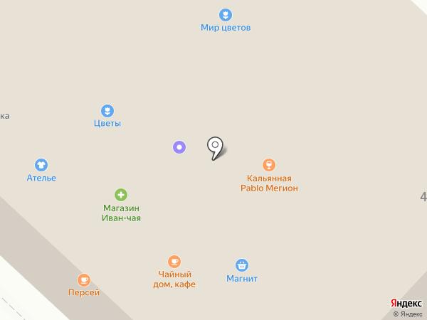 Дионис на карте Мегиона