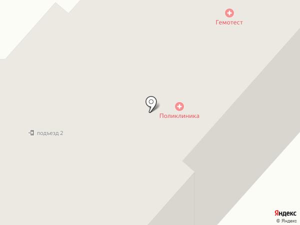 Поликлиника на карте Мегиона