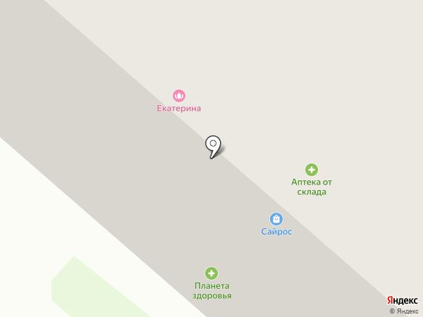 Бюро-канцелярские товары на карте Мегиона