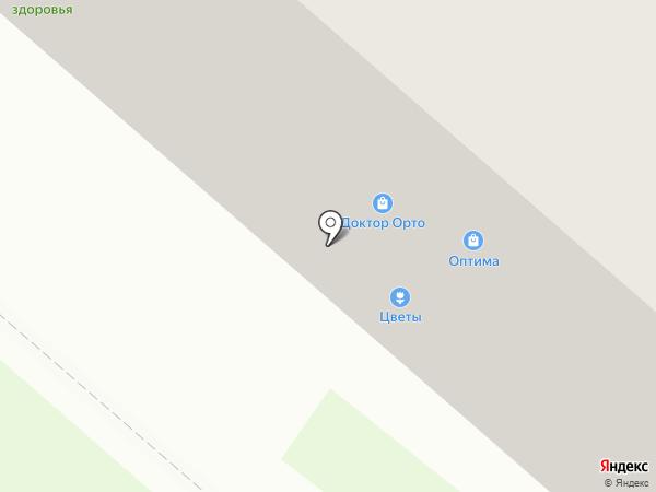 Студия красоты на карте Мегиона