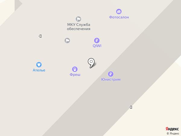 Бирюза на карте Мегиона