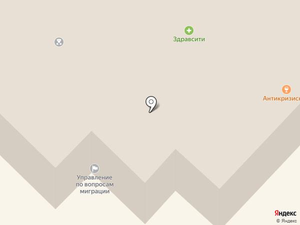 УФМС на карте Мегиона