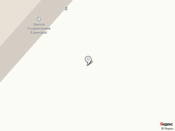 Ростелеком, ПАО на карте Мегиона
