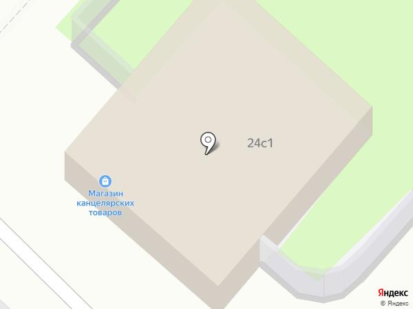 Комплимент на карте Мегиона