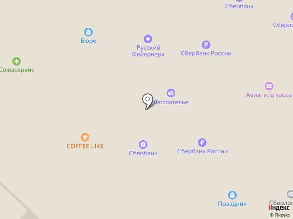 Мобильный мир на карте Мегиона
