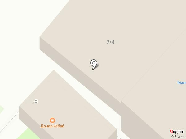 Донер кебаб на карте Мегиона