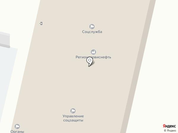 Регионсервиснефть на карте Мегиона