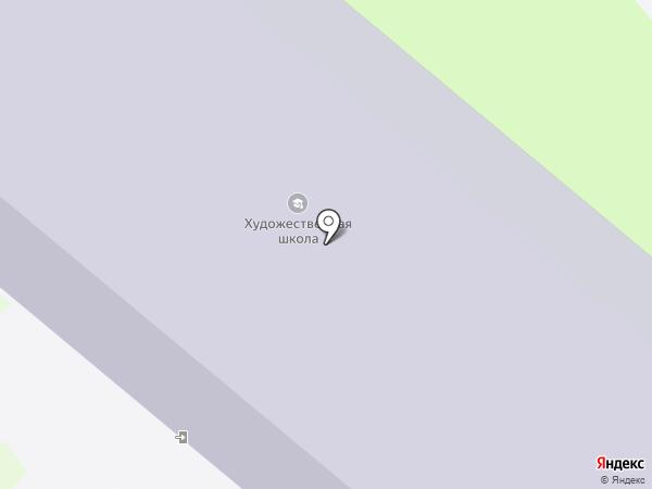 Детская художественная школа на карте Мегиона