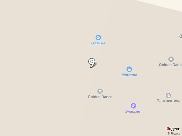 Эконом-маркет на карте Мегиона