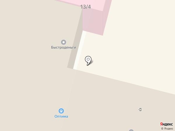 Продовольственный магазин на карте Мегиона