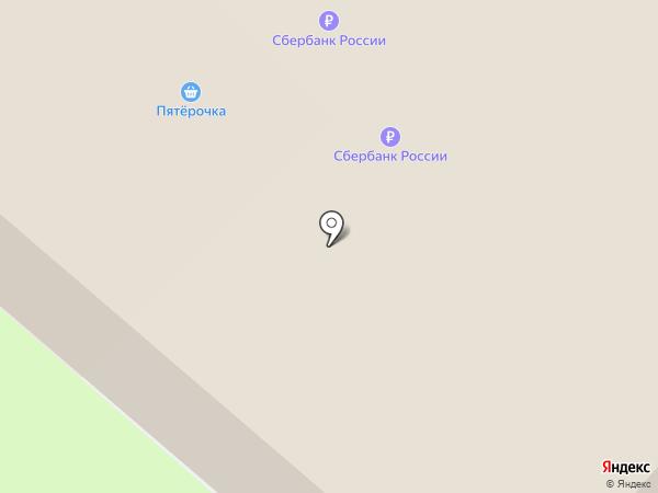 Химчистка на карте Мегиона