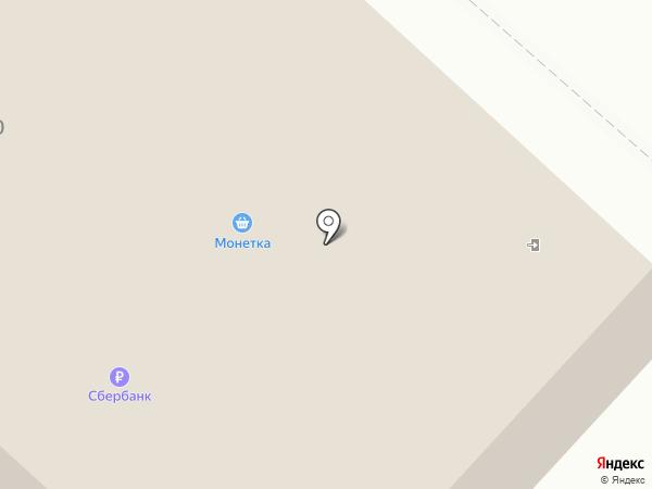 Солнышко на карте Мегиона
