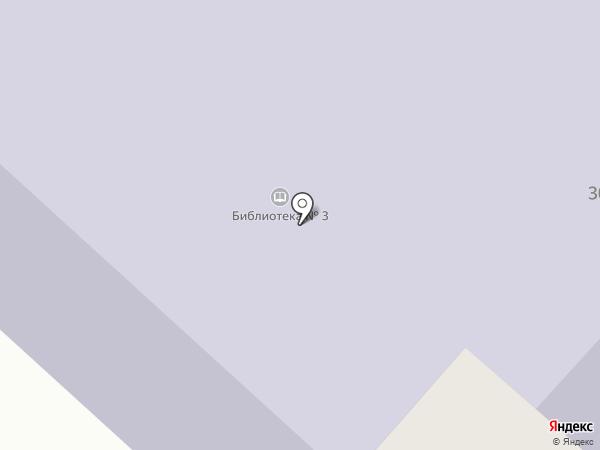 Центр народных художественных промыслов и ремесел на карте Мегиона