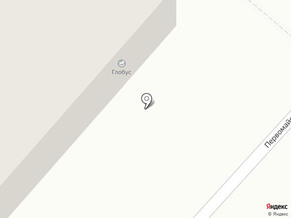 Глобус на карте Мегиона