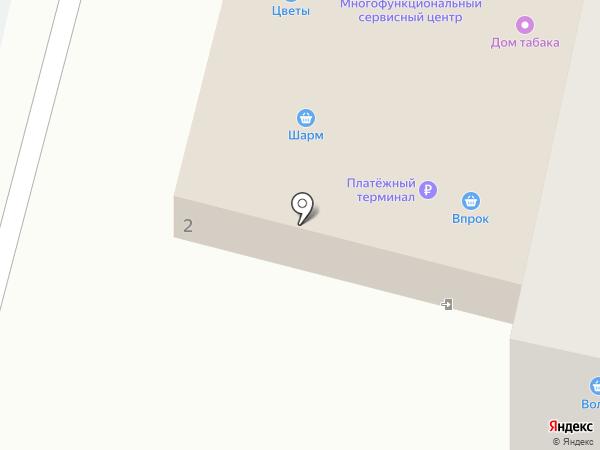 Шарм на карте Мегиона