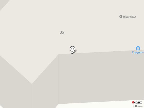 Златовласка на карте Мегиона
