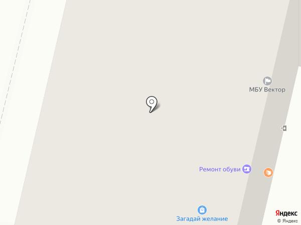 Уютный дом на карте Мегиона