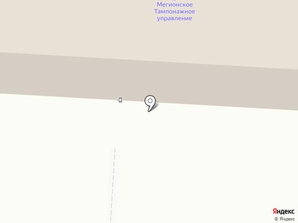 Статус, АНО на карте Мегиона