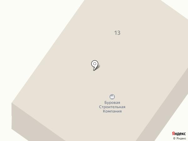 Буровая Строительная Компания на карте Мегиона