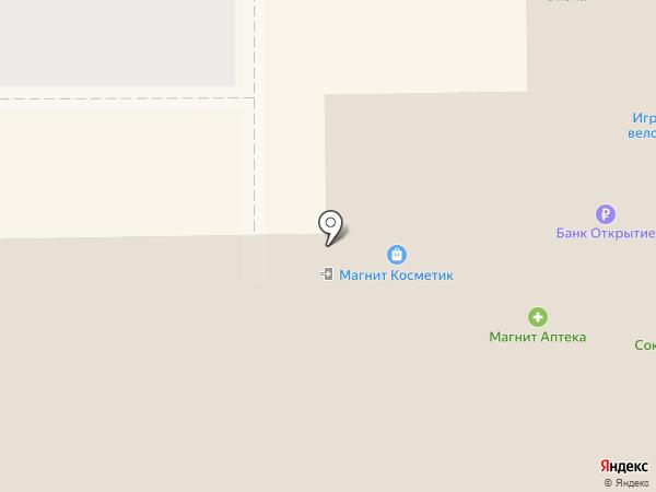 Ремонтная мастерская на карте Мегиона